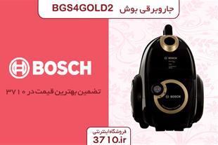 جارو برقی بوش مدل BGS4GOLD2