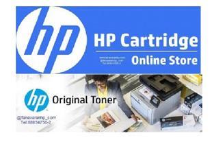 نمایندگی رسمی محصولات اچ پی hp