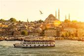 بلیط و رزرواسیون هتل استانبول ویژه 16 اسفند