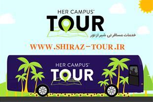 خدمات مسافرتی گردشگری شیرازتور