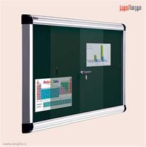 تابلو اعلانات شیشه دار آپارتمانی