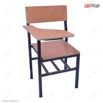صندلی دسته دار آموزشی