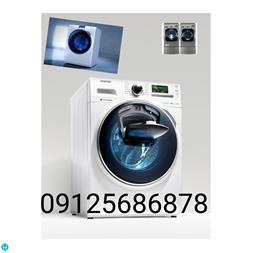 نمایندگی تعمیرات لباسشویی ایندزیت - 1