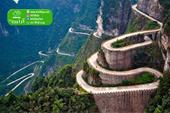 تور پکن   چین   ماهان