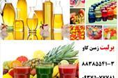 استفاده از پرلیت در صنایع غذایی perlite