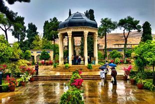 تور شیراز | نوروز 97