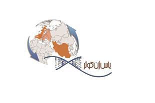 واردات مواد تحقیقاتی، بیولوژیک و شیمیایی
