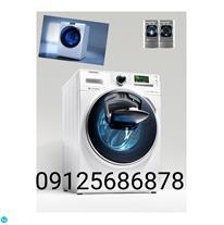 نمایندگی تعمیرات لباسشویی ایندزیت