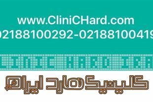 تخصصی ترین مرکز تعمیرات هارد و بازیابی در ایران