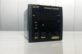 نمایندگی فروش محصولات GEMO