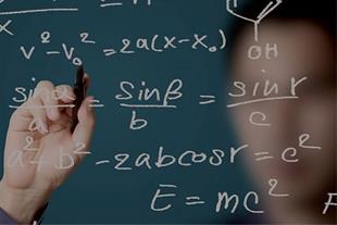 تدریس خصوصی و نیمه خصوصی ریاضیات ( همه مقاطع )