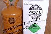 فروش گاز رفریجرانت 407