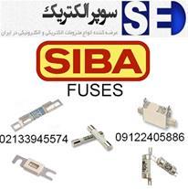 نمایندگی فیوز SIBA در ایران