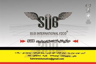 فروش کمک فنر مزدا 3 و مزدا 323