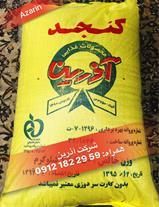 فروش کنجد ( پاکستانی - افغانی - هندی )