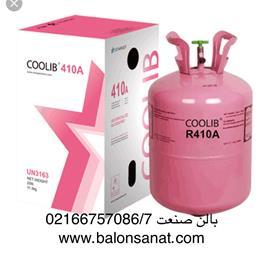 فروش گاز 410 ایسکون