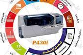 تعمیرات انواع چاپگر آنی کارت بانکی در محل