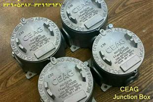 فروش جعبه تقسیم ضد انفجار آلومینیومی سیاگ C30 CEAG