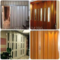 تولید و اجرا درب آکاردئونی چوبی و چرمی PVC و MDF