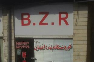 فروش 32 متر مغازه بازار خیابان پانزده خرداد