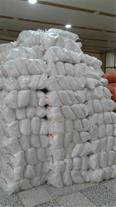 عرضه مستقیم برنج گیلان