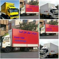 شرکت حمل نقل باربری ایران زمین
