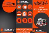 نمایندگی ایران سیستم اعلام حریق گلوبال فایر GFE