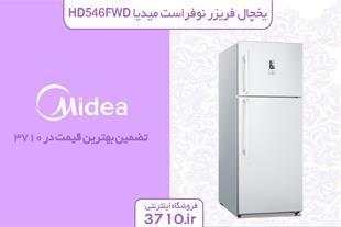 یخچال فریزر نوفراست میدیا مدل HD-546F WD