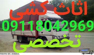 باربری قائم شهر اثاث کشی تخصصی در قائم شهر - 1