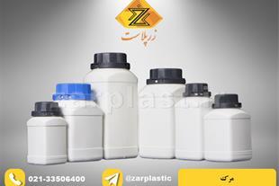 فروش ویژه بطری - قوطی - ظرف پلاستیکی طرح مرک آلمان