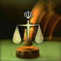 پذیرش وکالت پایه یک دادگستری دعاوی ثبتی ، ملکی