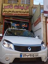تزیینات ناصر قم نمایندگی فروش آپشنهای ساندرو