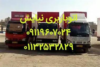 باربری ، خدمات بسته بندی و جابجایی کالا - 1