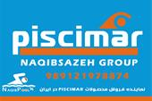 نماینده رسمی فروش محصولات Piscimar در ایران
