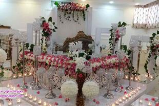 کرایه سفره عقد اصفهان جشن