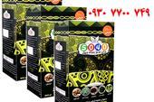 خرید دمنوش لاغری چای سبز و کرفس 5040