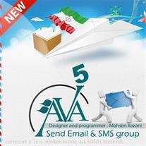 نرم افزار ایرانی ارسال ایمیل گروهی ( کاملا فارسی )