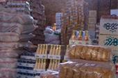 خریدار انواع مواد غذایی و کالای عمده