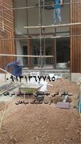 طراحی برق ساختمان