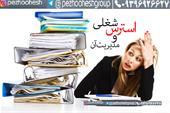 مشاوره ضد اضطراب،استرس تحصیلی(ابتدایی تا دکتری)