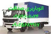 باربری ، خدمات بسته بندی و جابجایی کالا