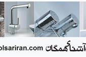 پخش شیرآلات بهداشتی قهرمان در تبریز