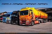 حمل و نقل کالا بخصوص انواع کاشی از مبدا استان یزد
