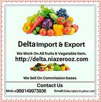Export and import of fruit