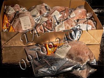 تولید کننده و فروشنده ی گوشت بوقلمون و قطعه بندی - 1