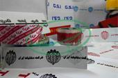 چاپ تبلیغات روی چسب نواری برای بسته بندی و دورجعبه