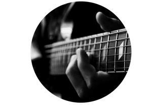 آموزش خصوصی گیتار
