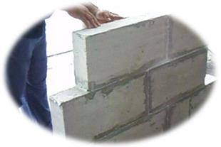 تولید و فروش بلوک سبک سلولی  CLC , NAAC