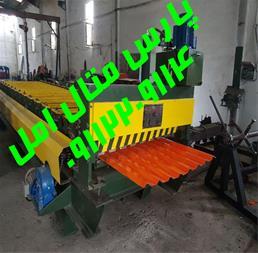 ساخت و فروش دستگاه ذوزنقه سینوسی شادولاین - 1