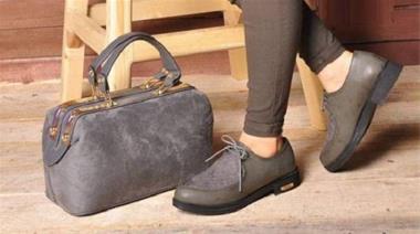 طرح توجیهی تولید کیف و کفش - 1